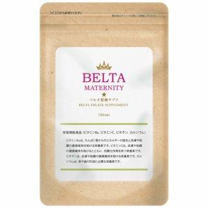 BELTA ベルタ葉酸サプリ